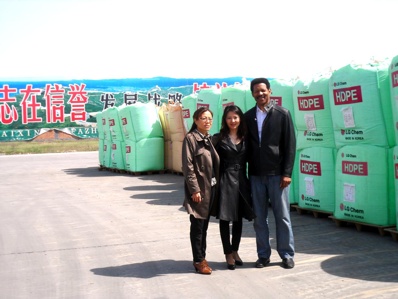 Site Visit - major chemical company