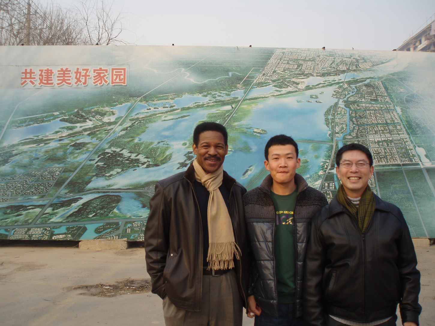 Site Visit #2 - hengshui china