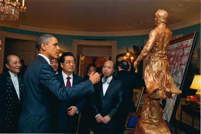 ZhouBPresidents-1.jpg