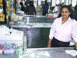 270px-Cashier_at_her_register.jpg