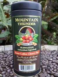 cherry-tea200.jpg