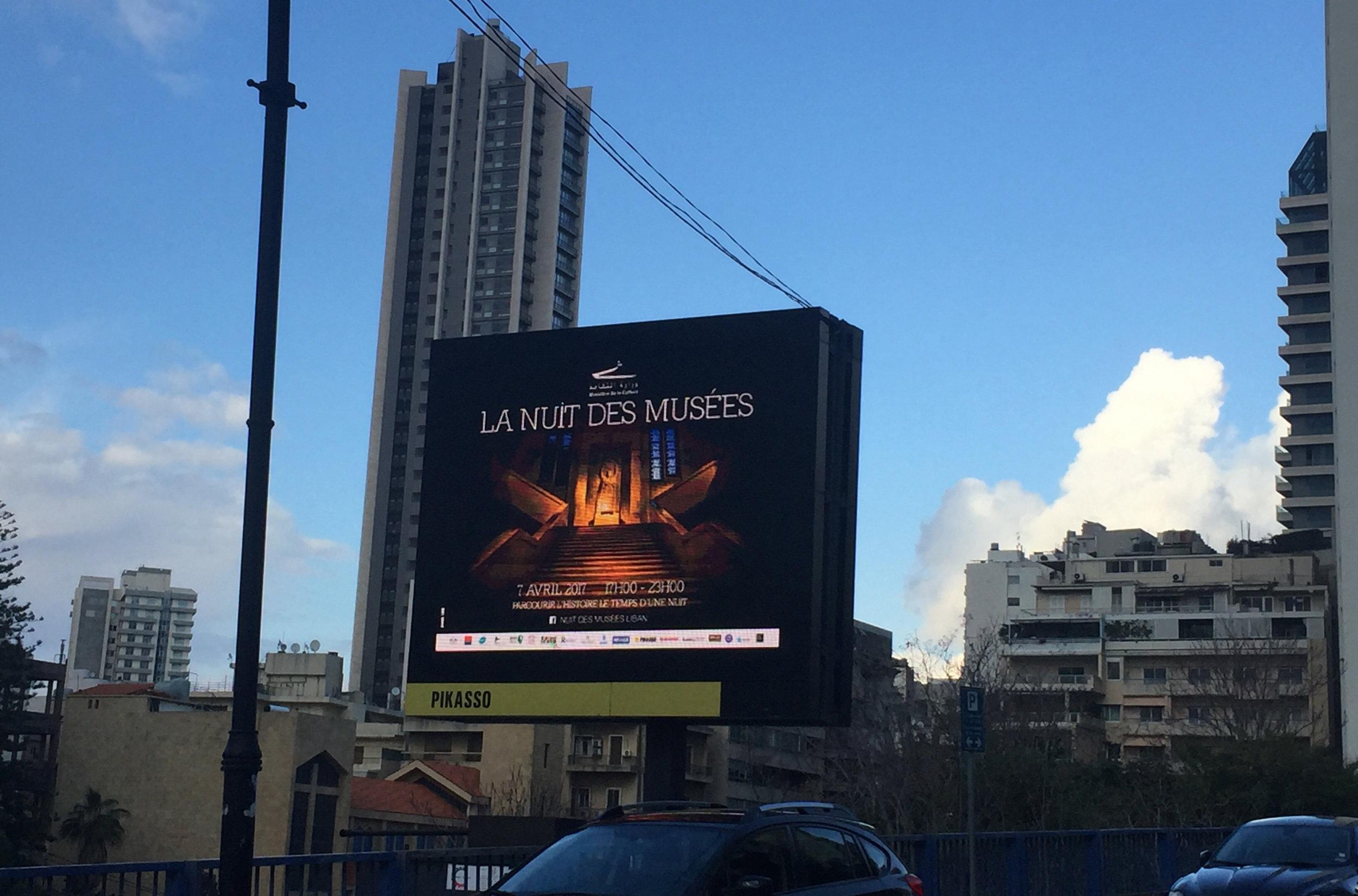 Billboards-insitu.jpg