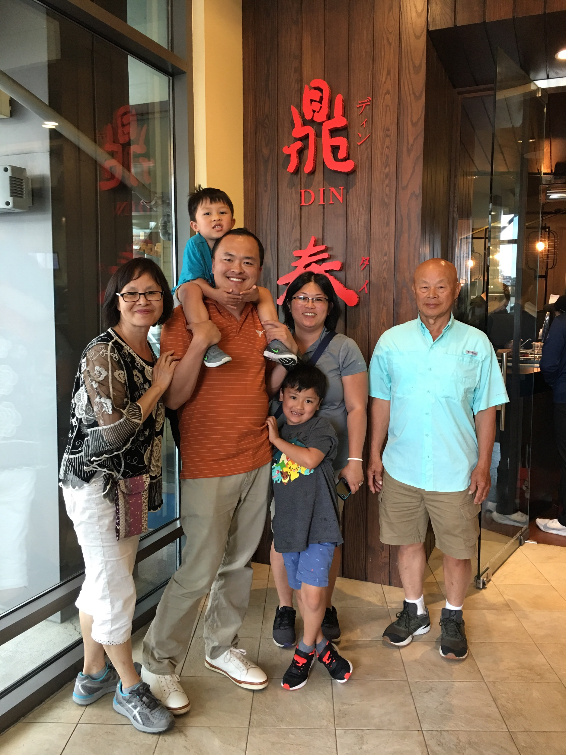 Din Tai Fung for lunch