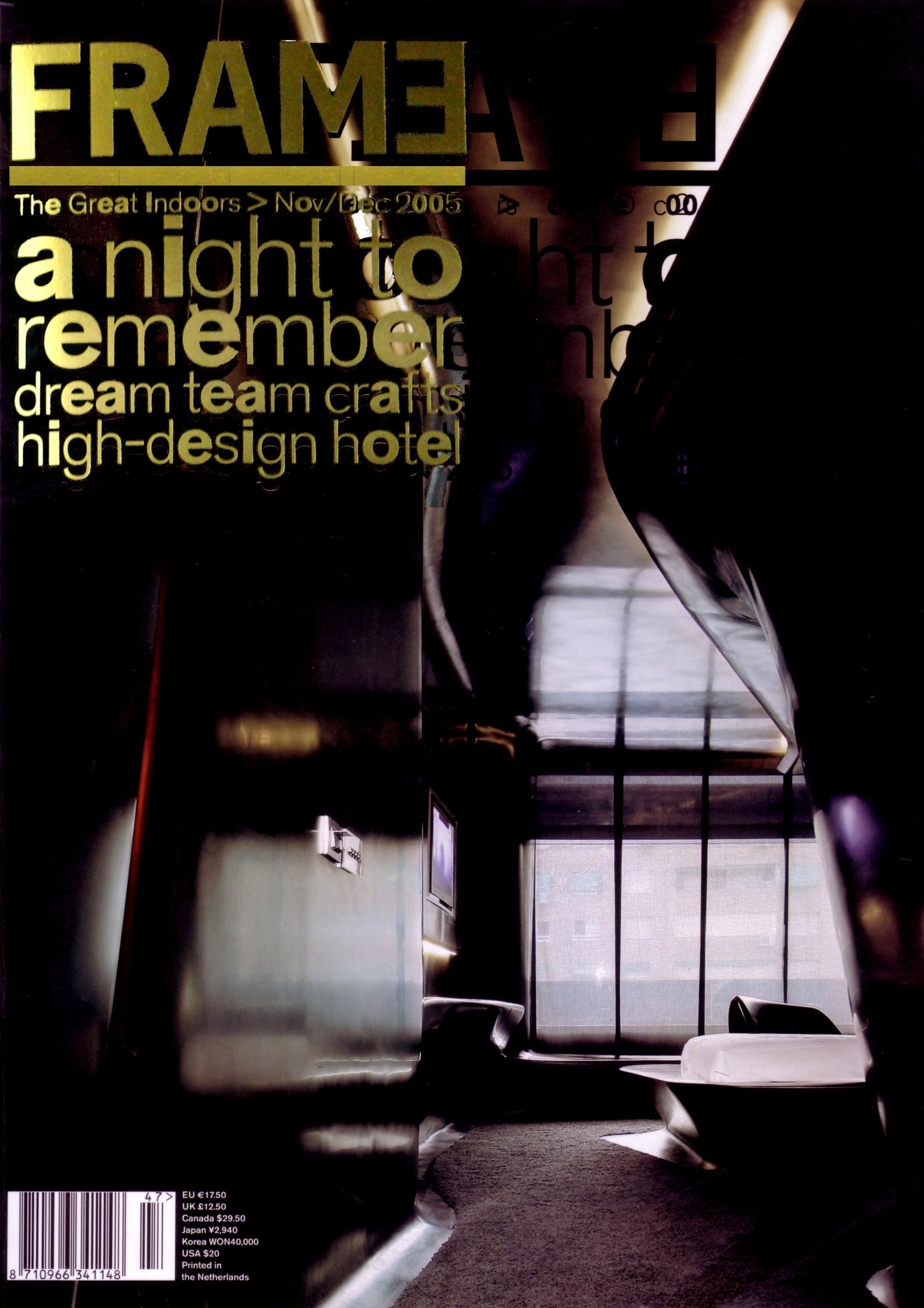 frame nov dec 2005_cover.jpg