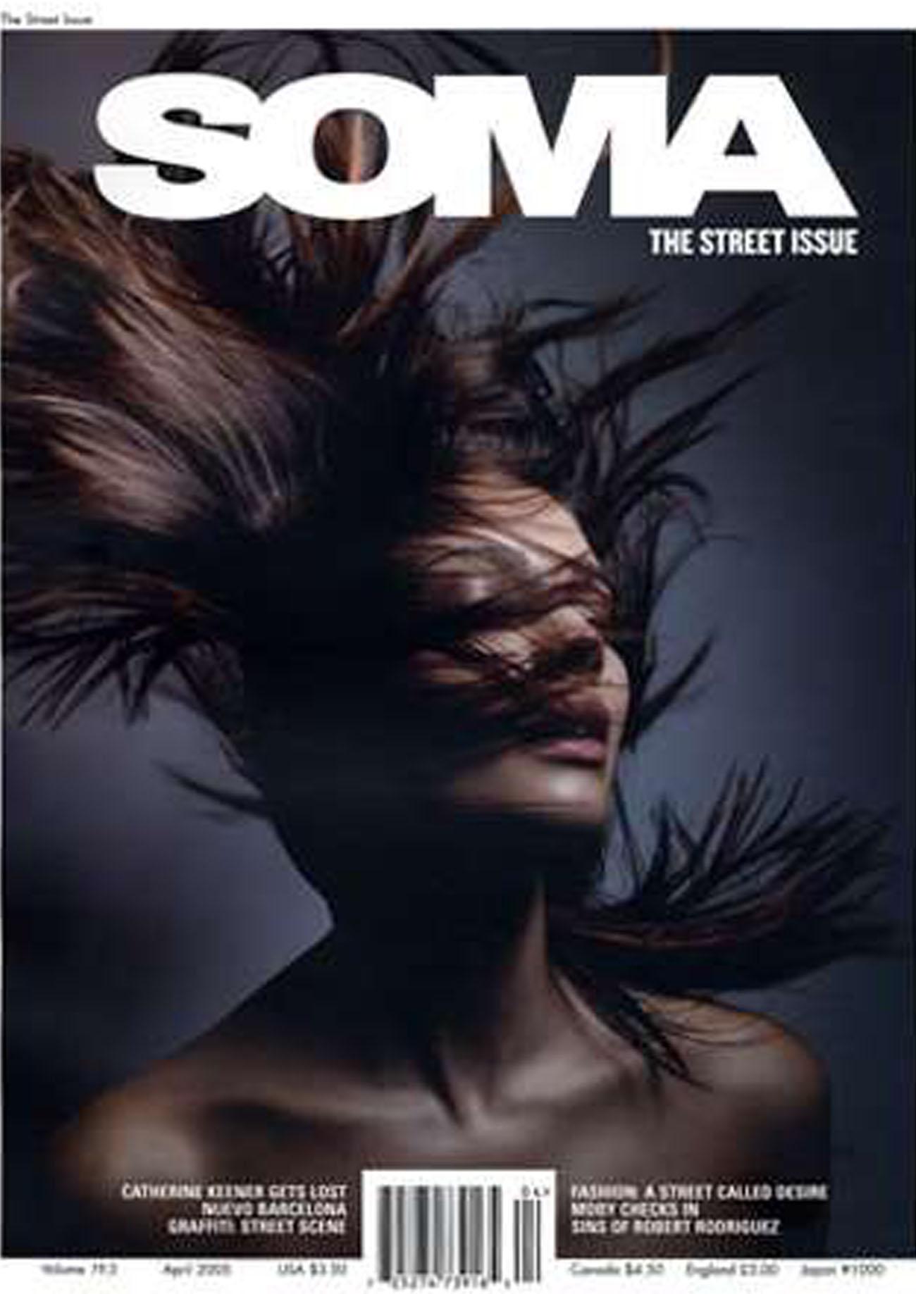 soma july 2007_cover.jpg
