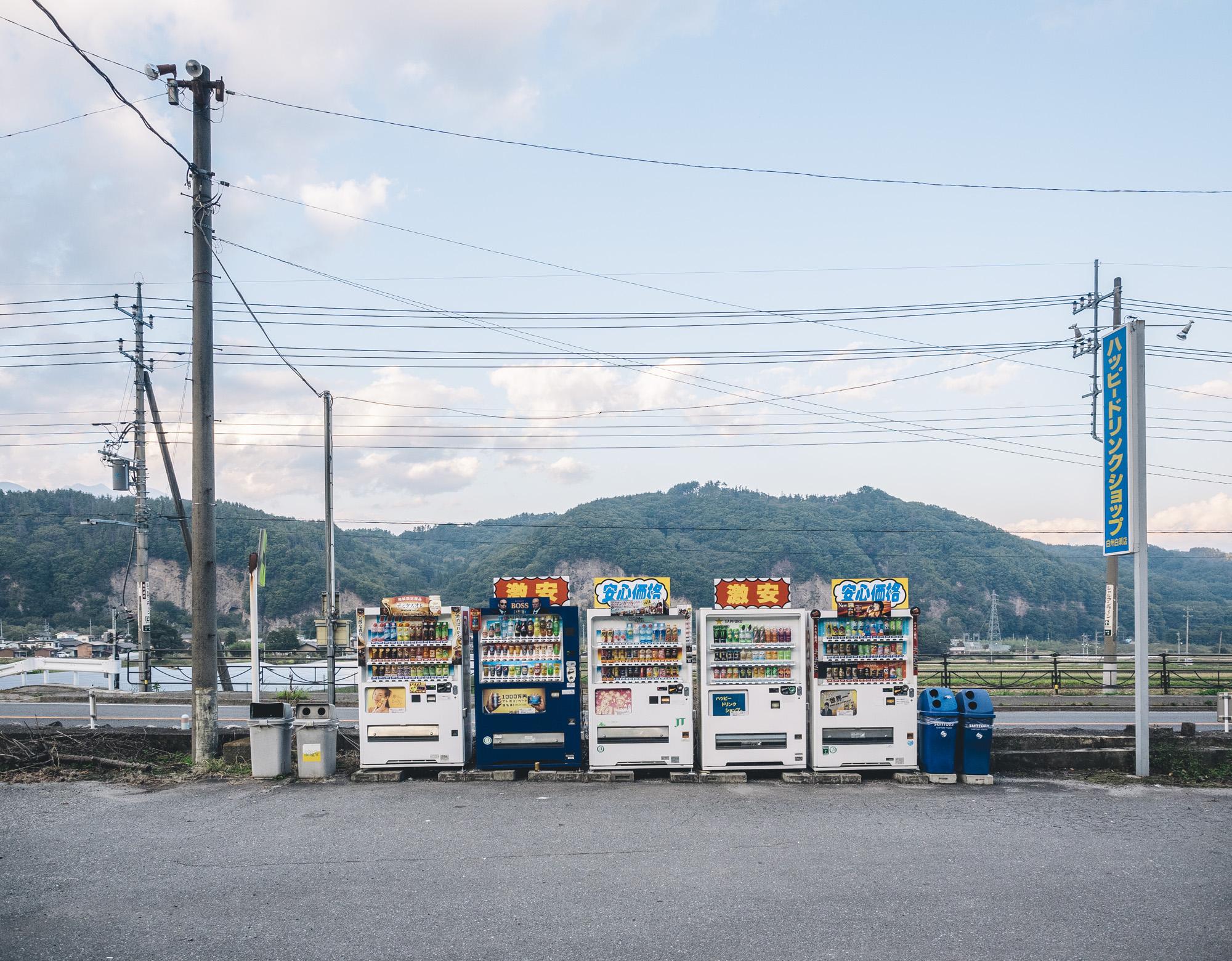 Japan2014_a180402.jpg