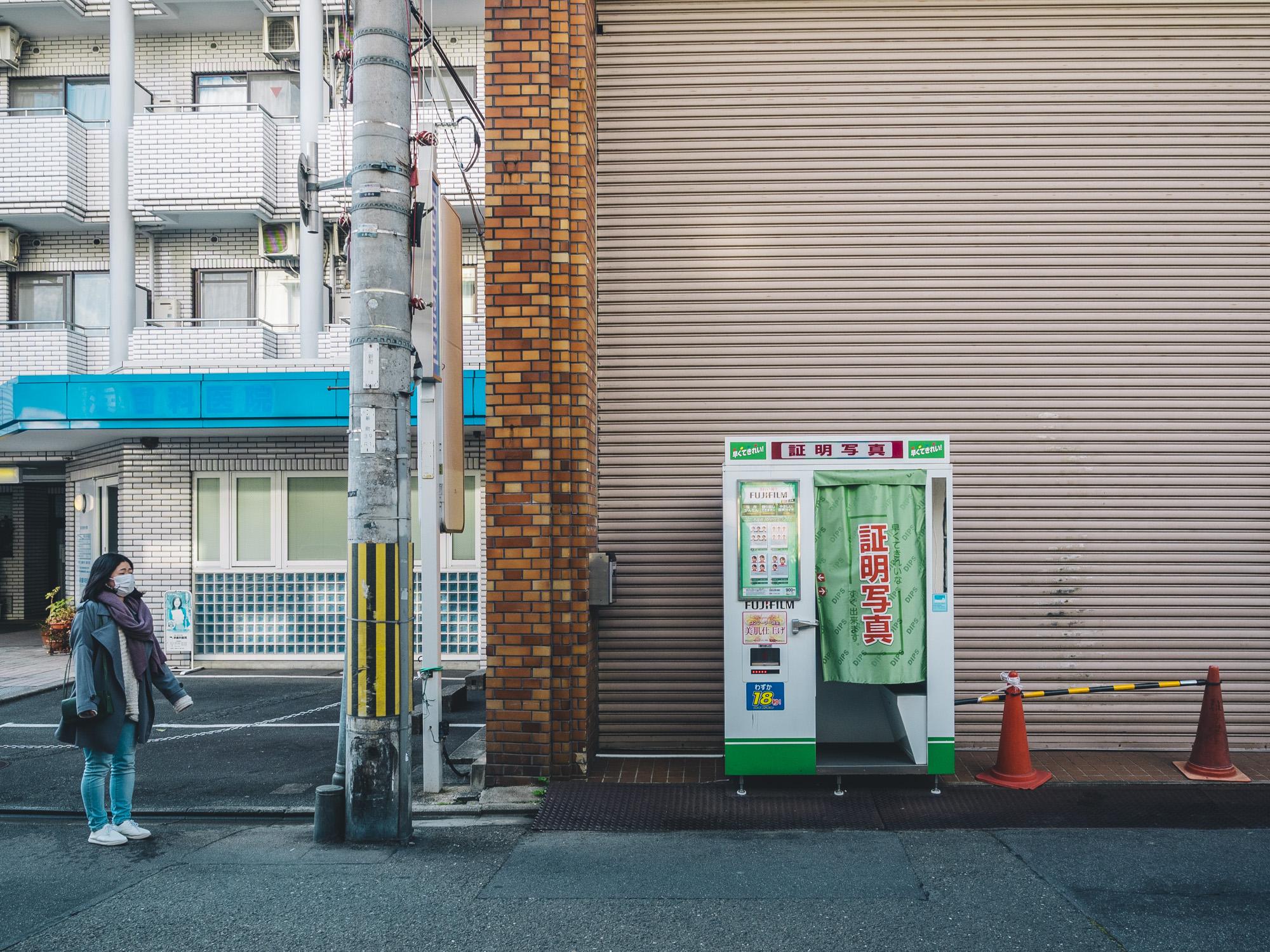 Japanp3250824.jpg