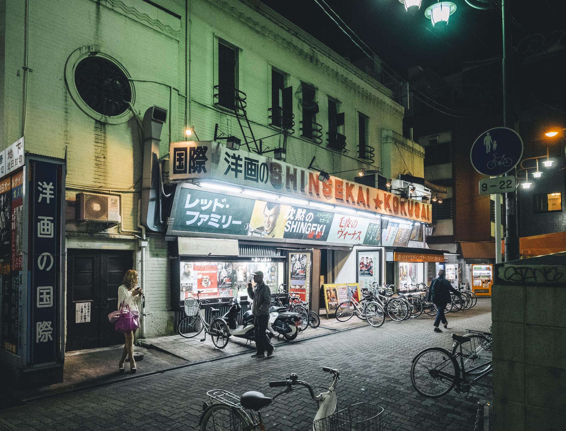 Japanp3300322.jpg