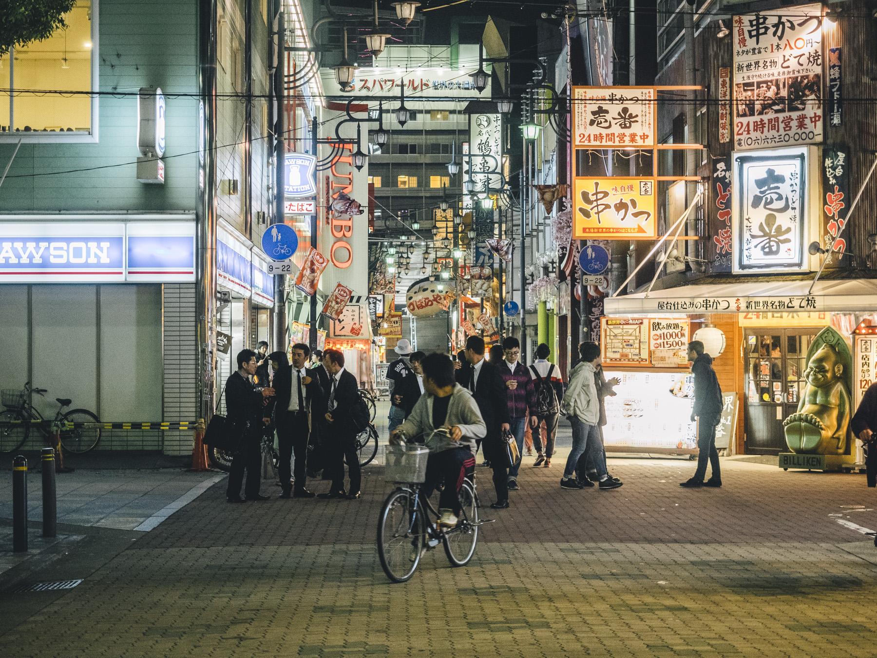 Japanp3300328.jpg