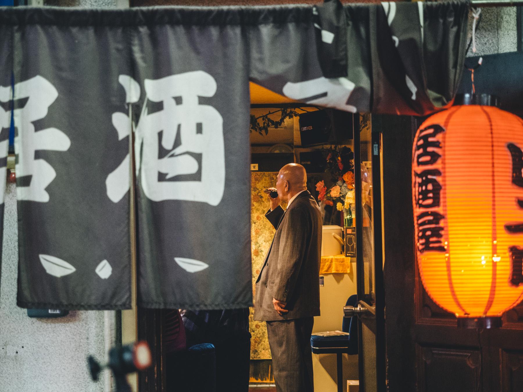 Japanp3310513.jpg