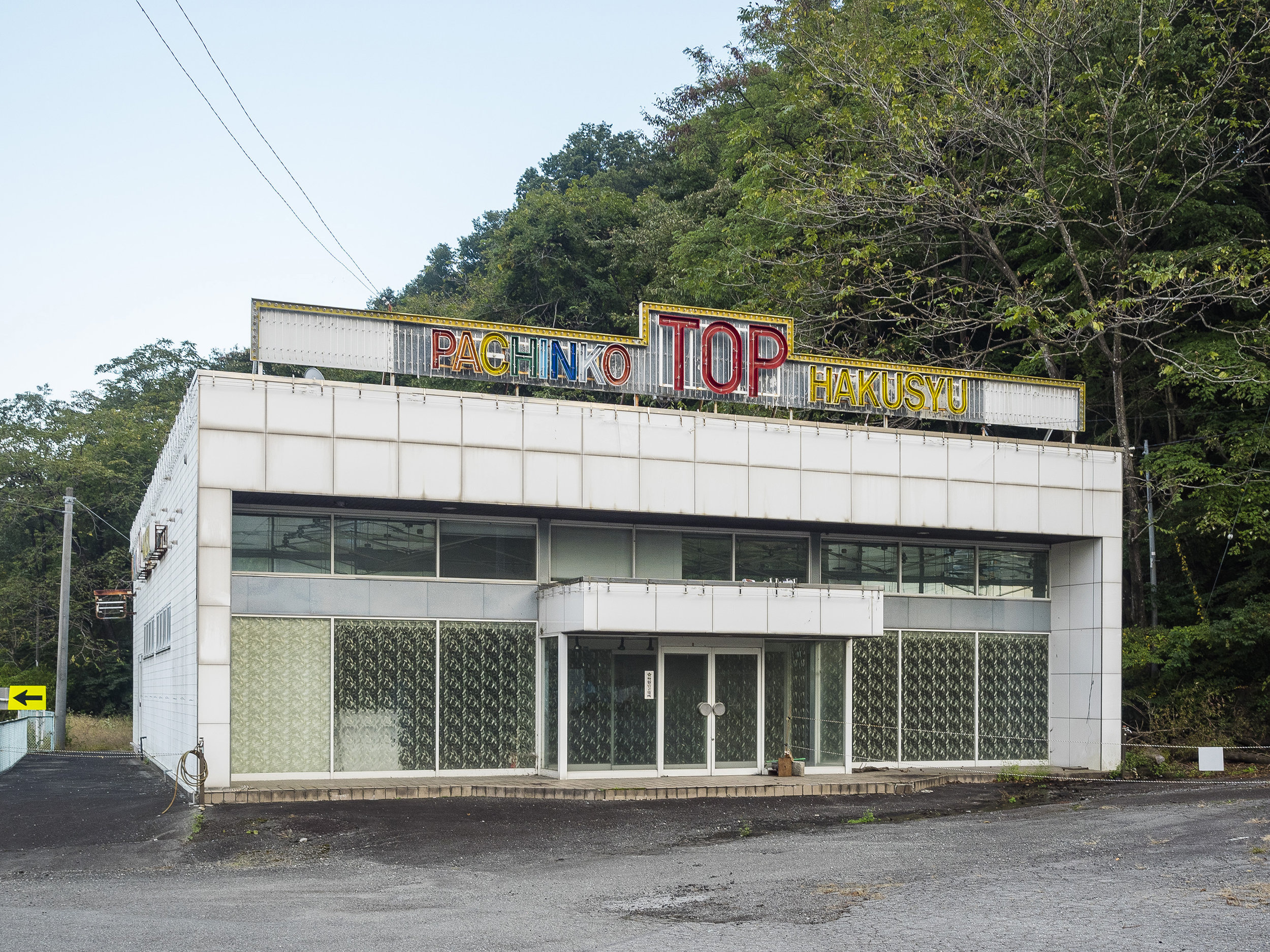 abandoned_japan_002.jpg