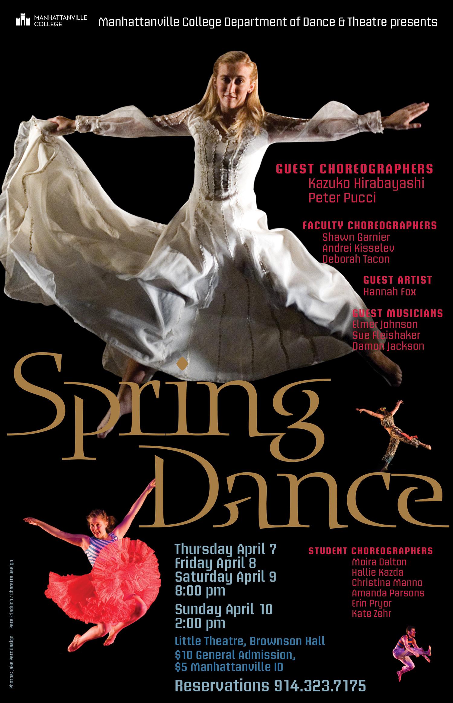 MVille_Dance_Poster_2011.jpg