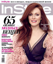 InStyle-Russia-Cover-Aug-2011.jpg