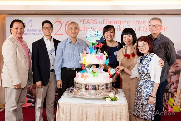 Longtime friends, adoptees, donors, supporters, and Christian Action staff all met to celebrate 20 years of bringing love and life to the children of Qinghai.