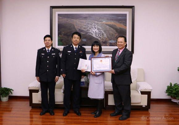 Receiving our certificate from the Public Security Department was a momentous event.