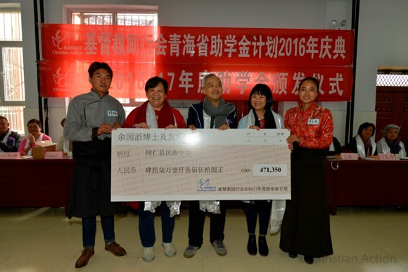 Christian Action Asia Board Members Dr. Yue and Mrs. Yue have been long time supporters and donors for the Education Grant Program.