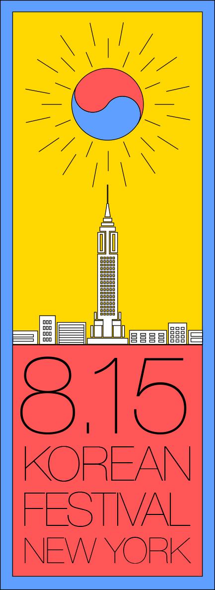 815FestivalLogo_5Colors.jpg