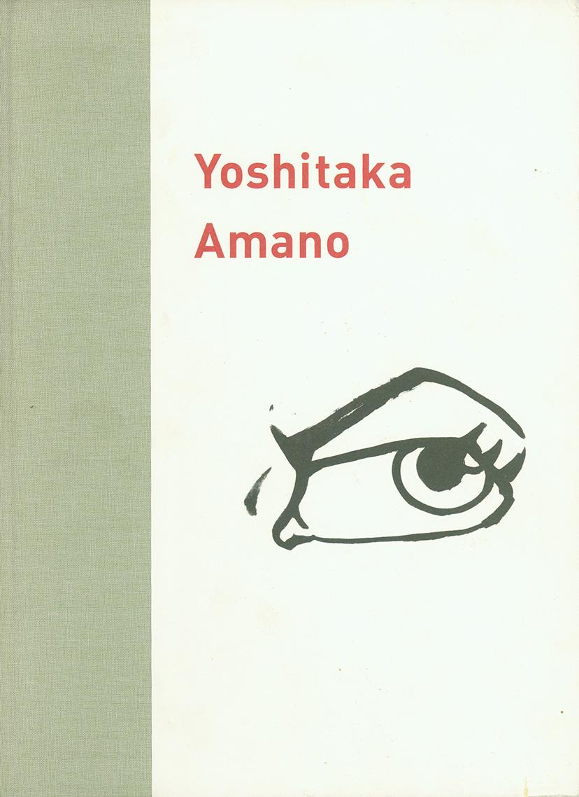 Amano-Yoshitaka_LKO_2002.jpg