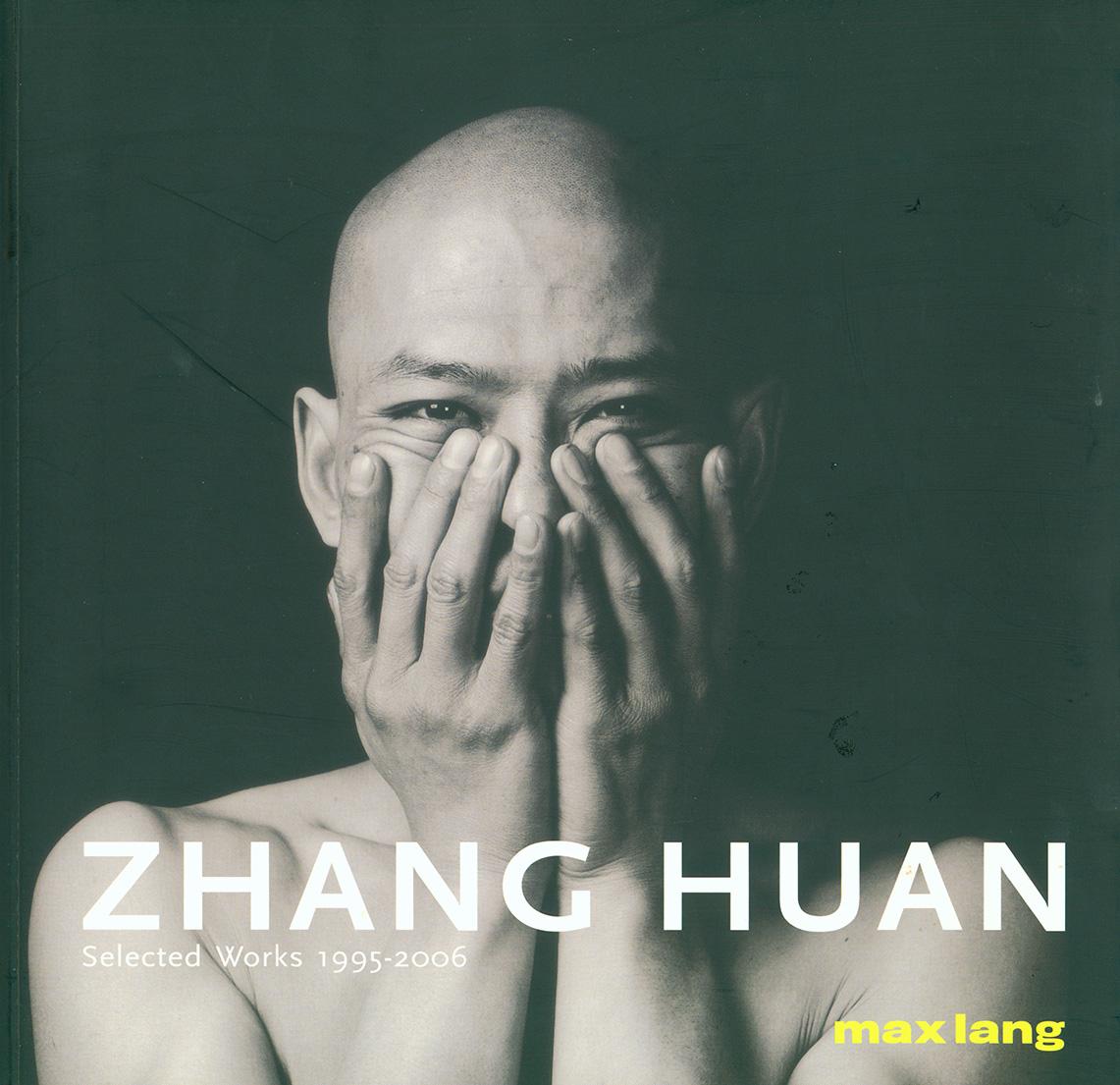 Huan-Zhang_2006.jpg