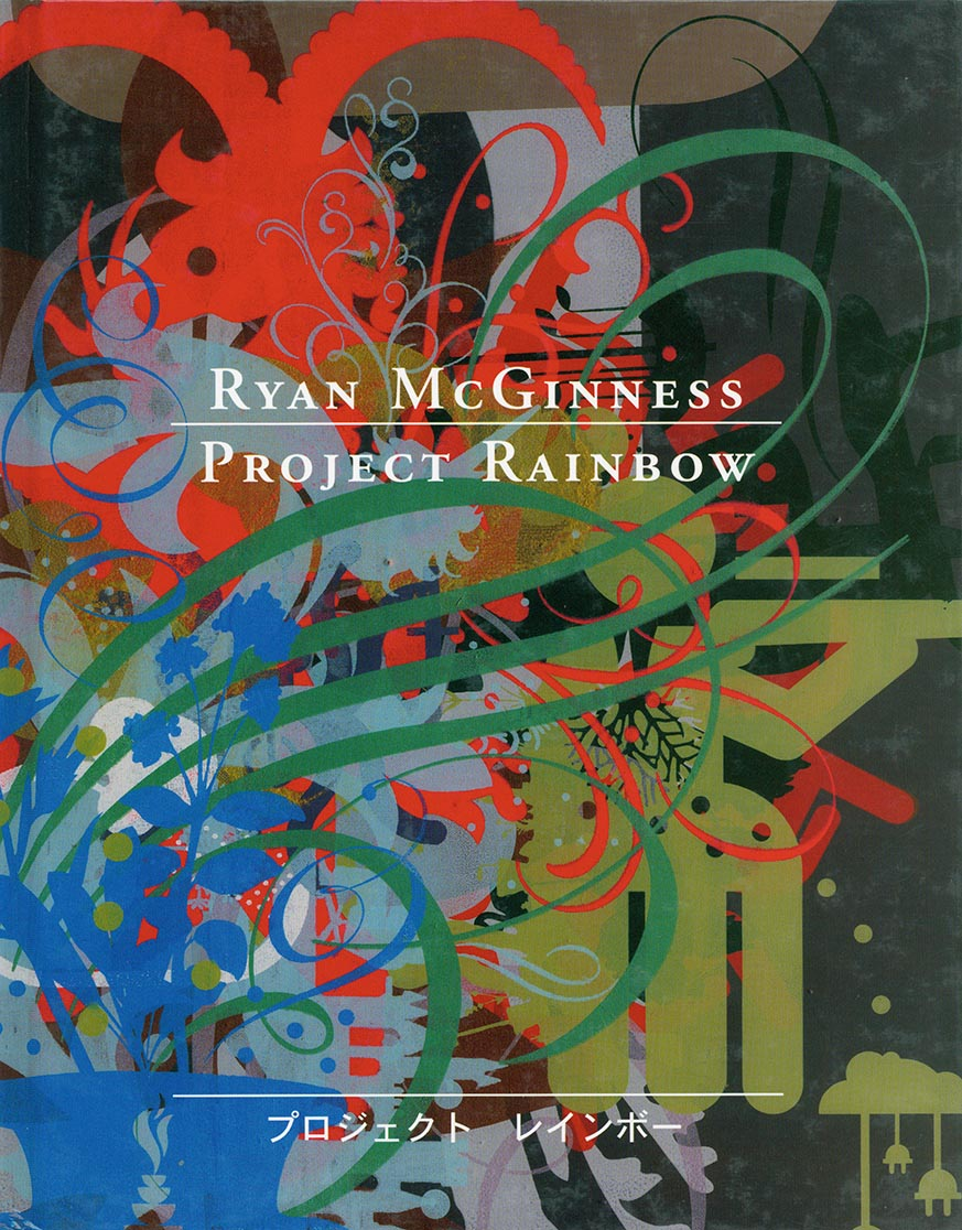 McGinness_Project_2003.jpg