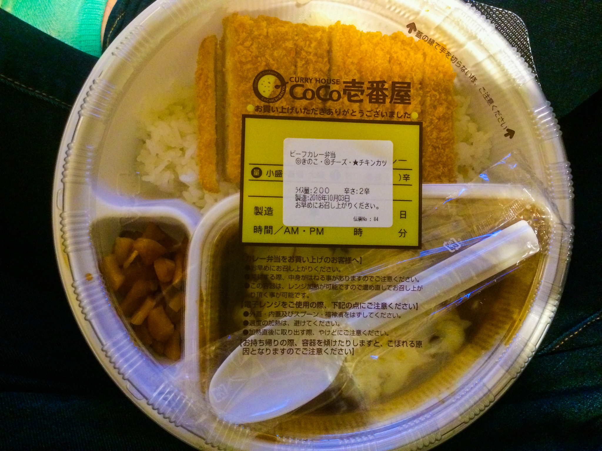 How to Save Money Eating Incredible Food in Japan