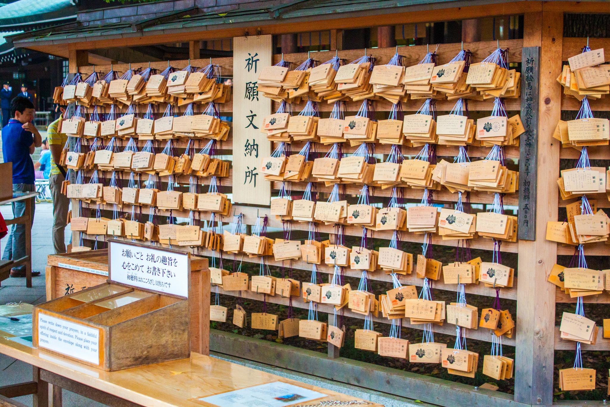 Walking Tour of Meiji Shrine