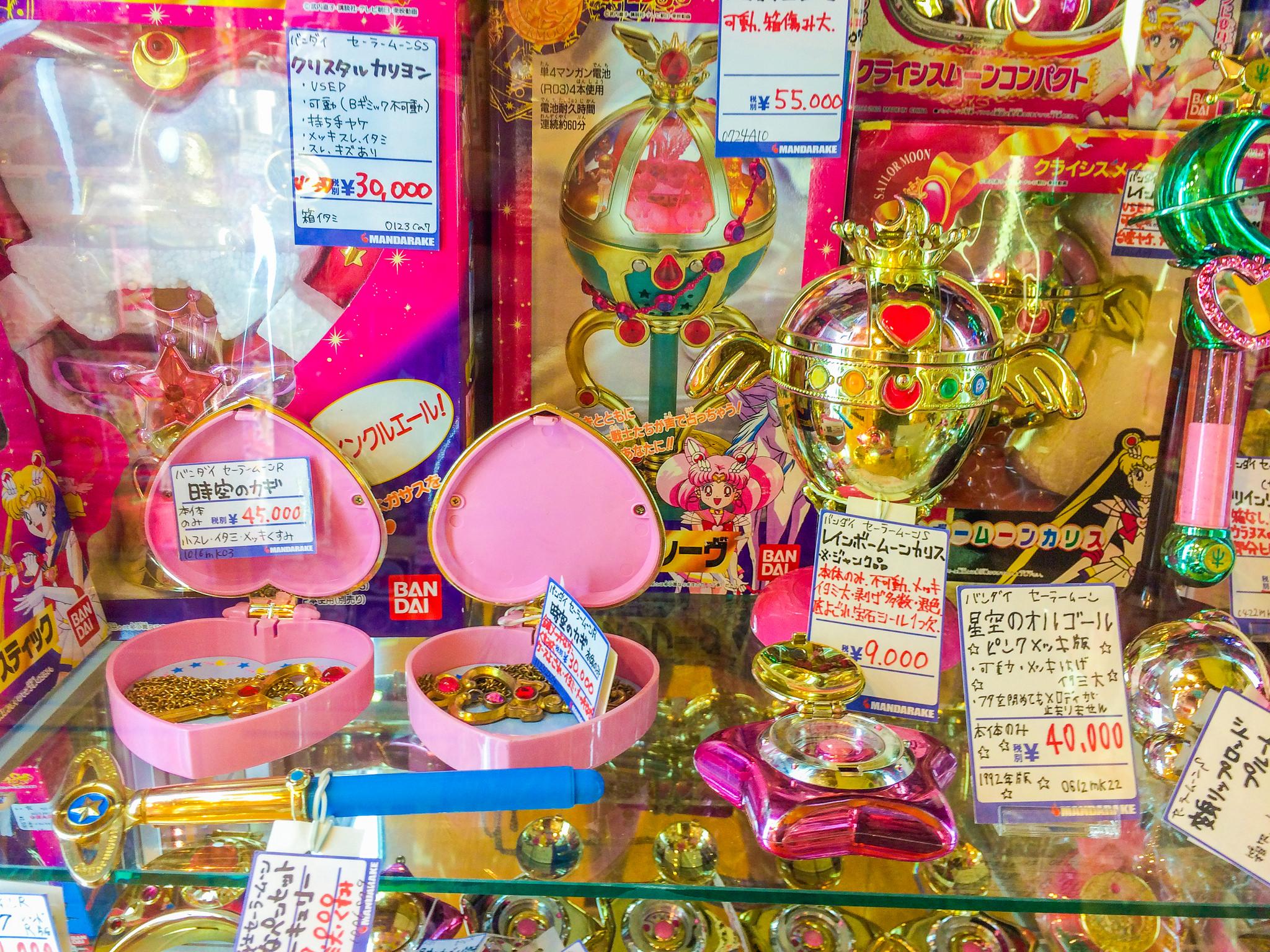 Guide to Nakano Broadway, Tokyo