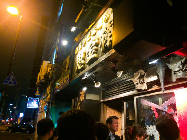 Guide to your first 24 Hours in Tokyo