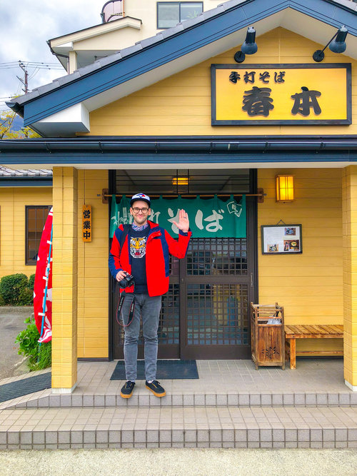 THE ULTIMATE 24 HOUR GUIDE TO HAKONEThe Complete 24-Hour Hakone Day Trip Guide: What to See and Do