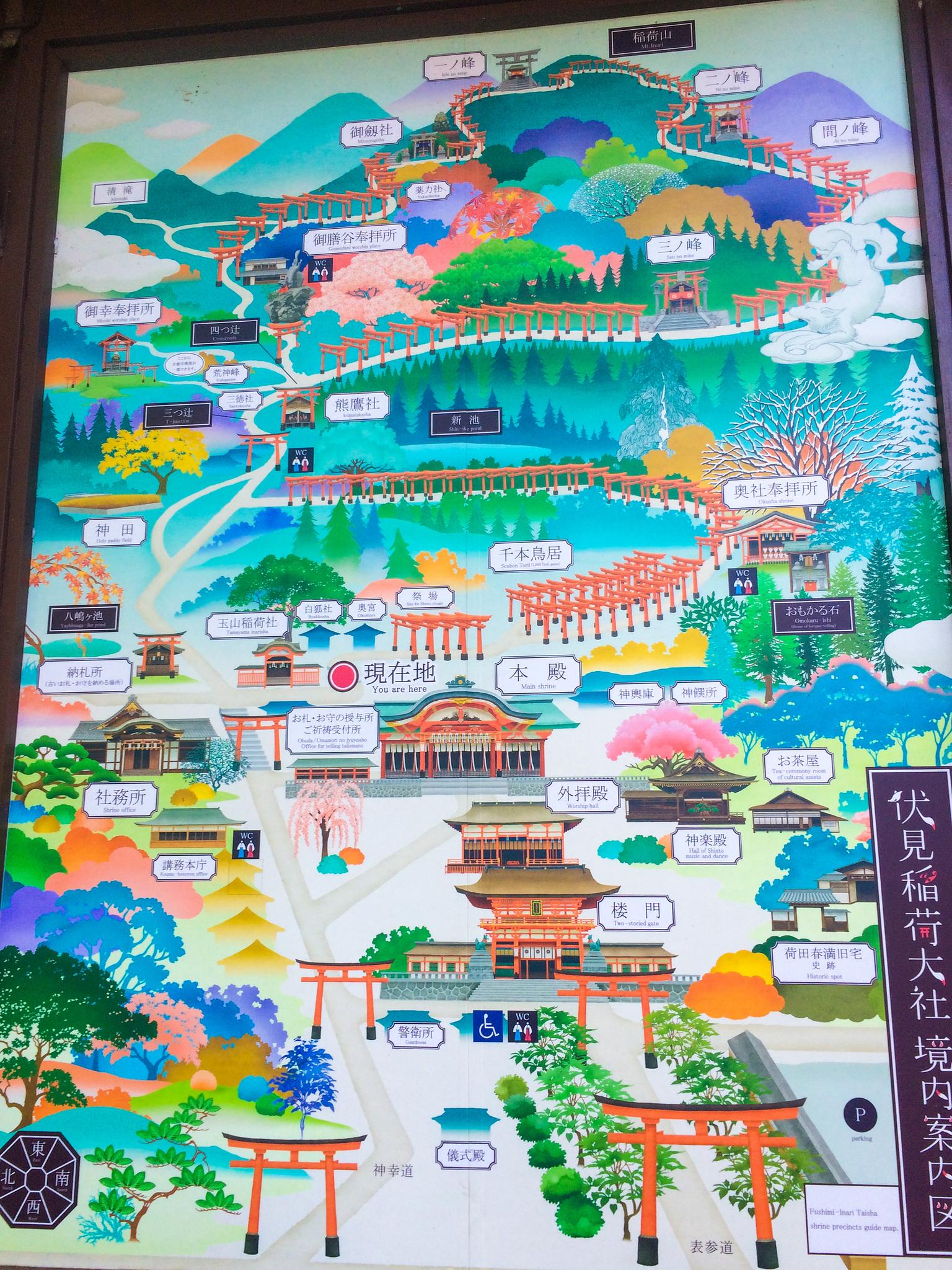 30328835016_4ed3fe7c05_k.jpgThe Ultimate Walking Tour of Kyoto's Incredible Fushimi Inari Shrine's 10,000 torii gates