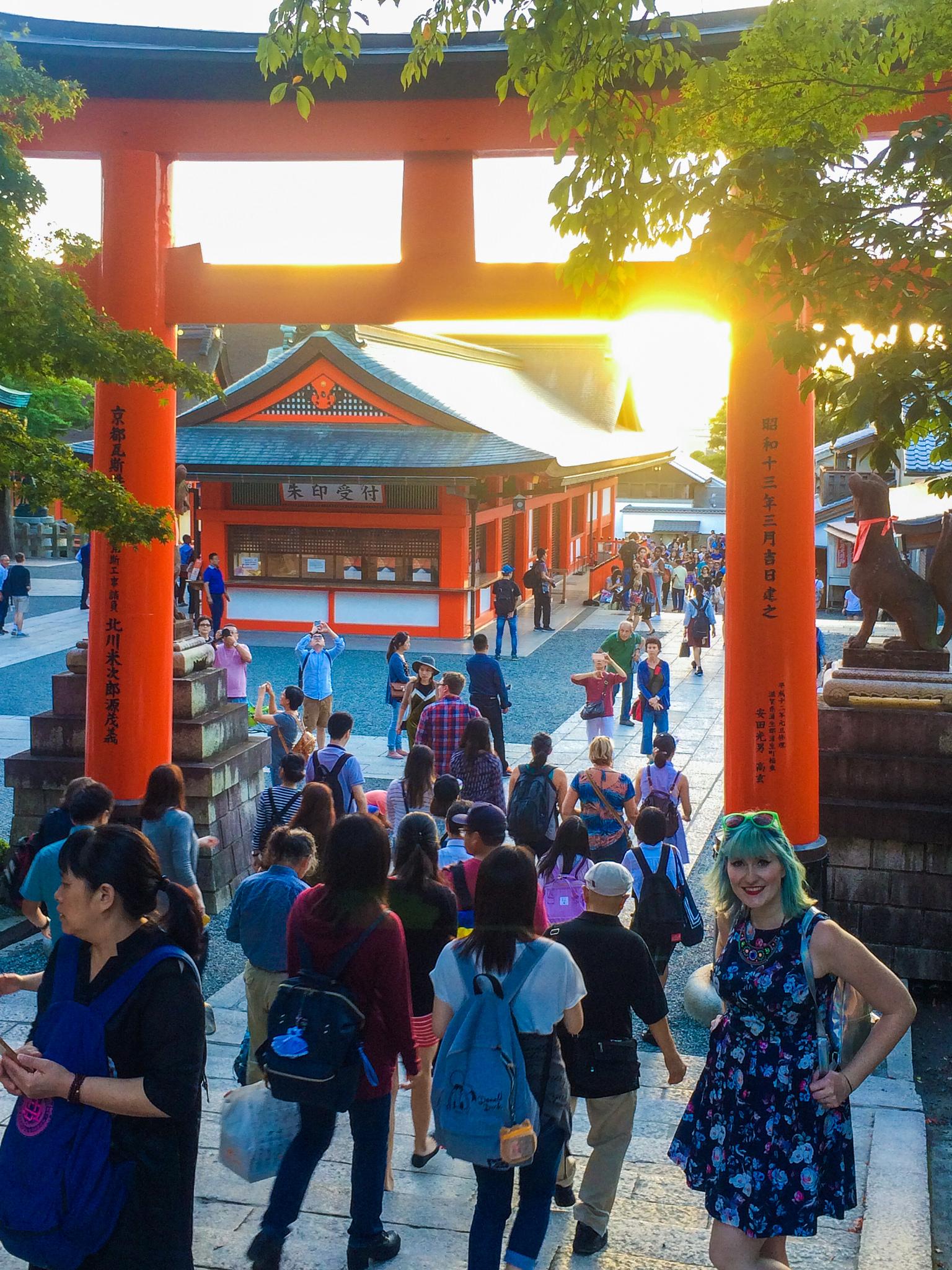 30254197542_97d3c92be7_k.jpgThe Ultimate Walking Tour of Kyoto's Incredible Fushimi Inari Shrine's 10,000 torii gates