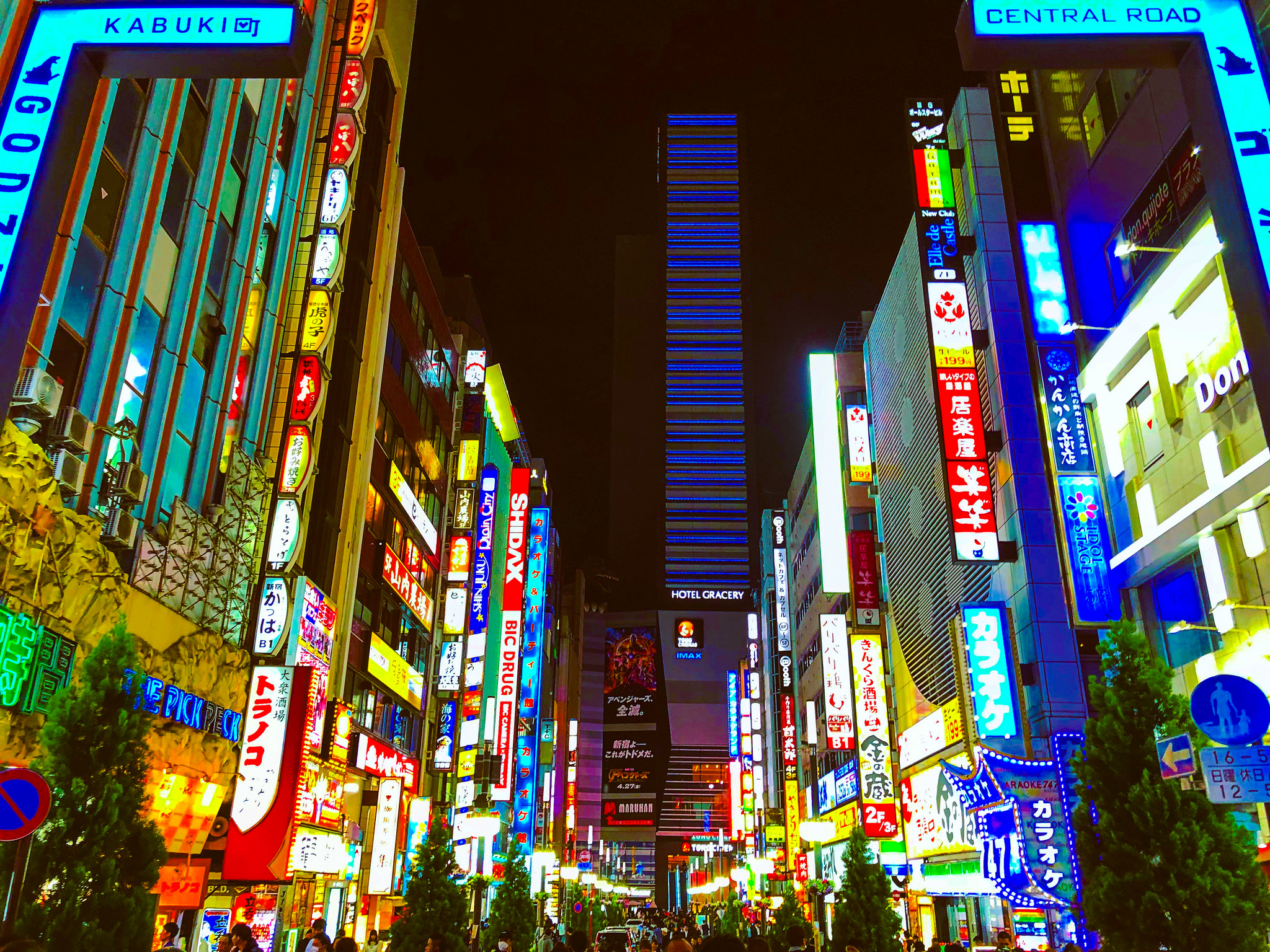 First Time Travelling to Japan? Here's our Ultimate Guide to Beat the Jet Lag and survive those first few hours in a new country!