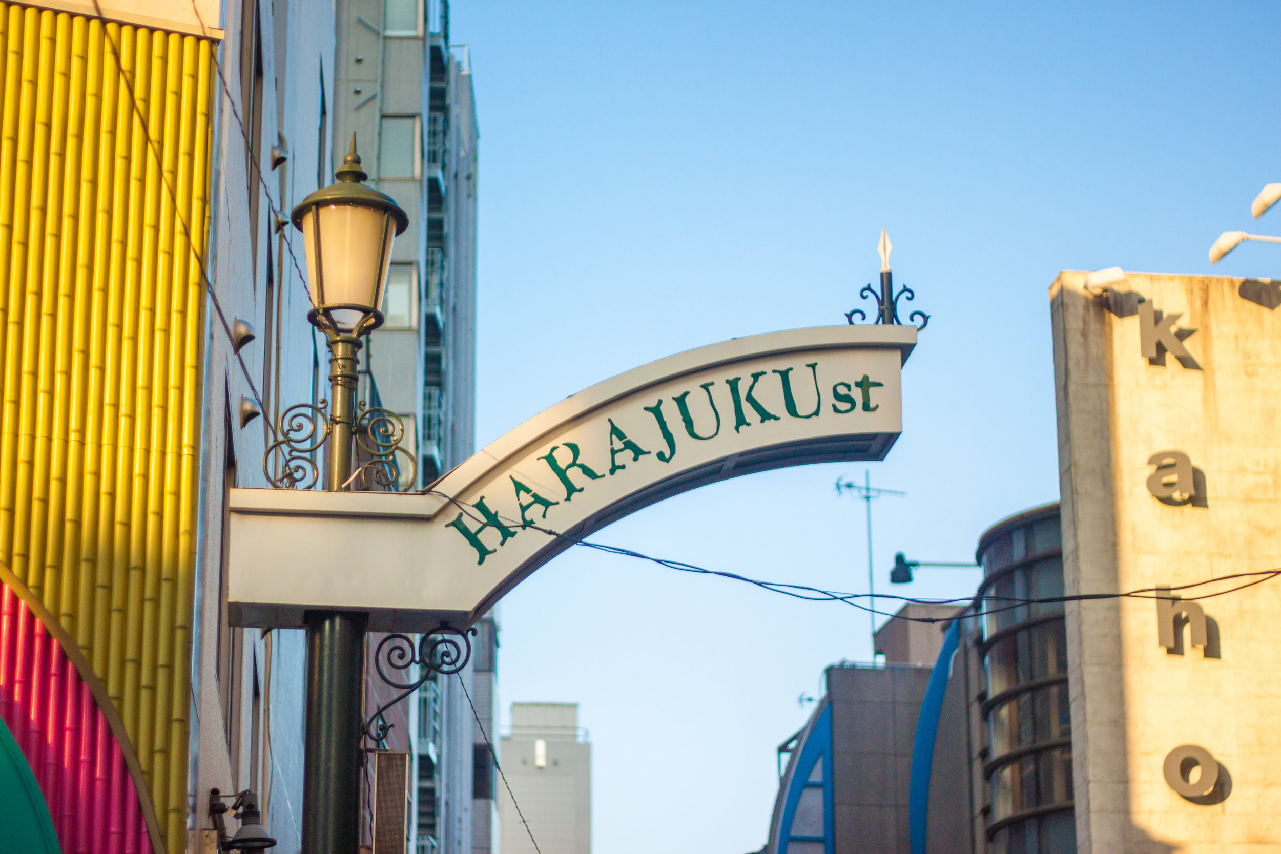 The Ultimate Guide to Harajuku! What to See, Eat, Wear and Do in Tokyo's Hippest Neighborhood