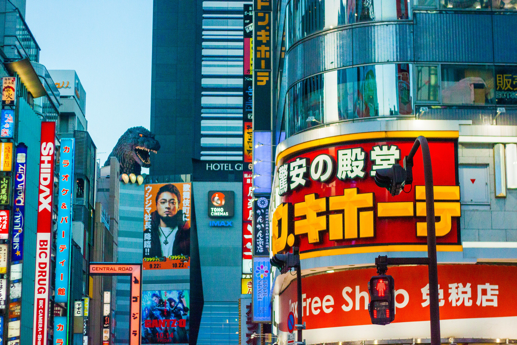 16 Unique, Weird and Wonderful Experiences You Can't-Miss in Tokyo