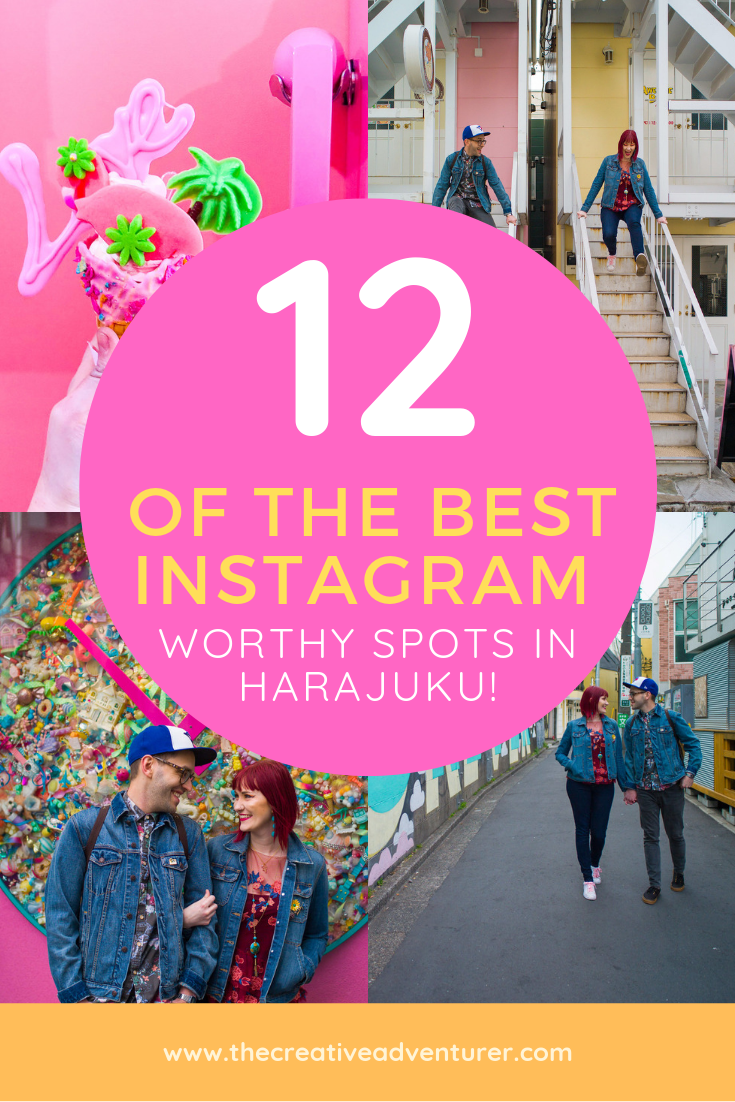 The 12 Best Instagram Worthy Spots in Harajuku!