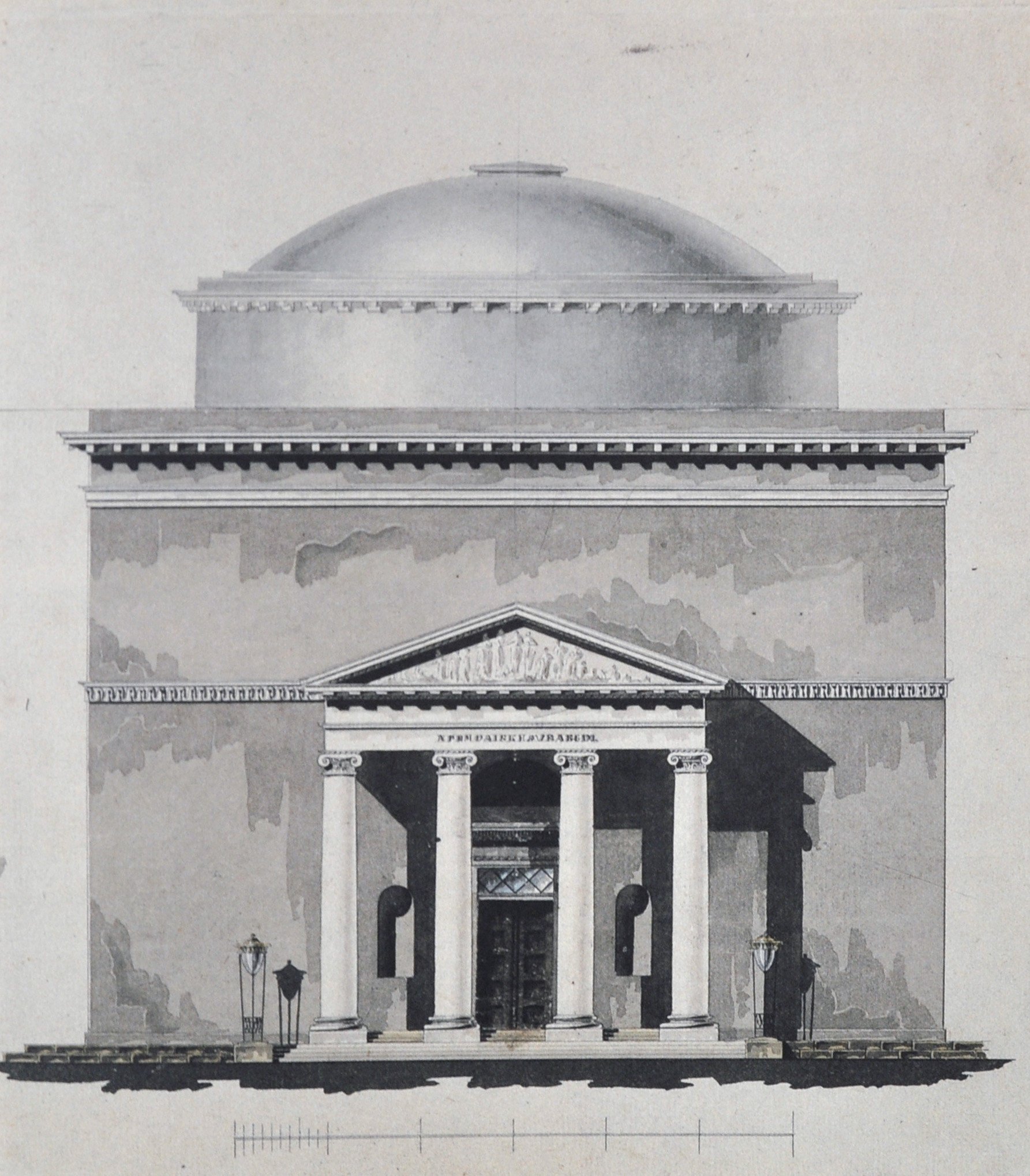 Slotskirkens facade mod Slotspladsen.    Tegning © Kunstakademiet