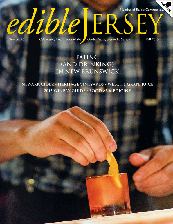 Edible Jersey Cover Fall 2015.png