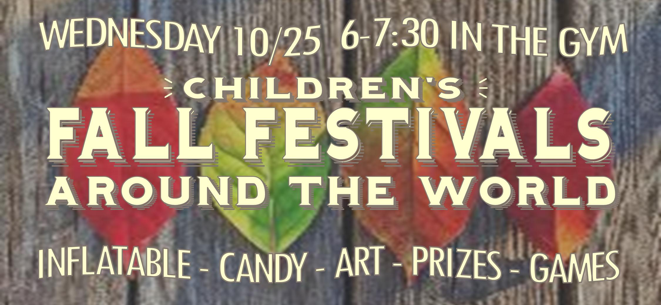 Fall Festival  Web Page Art 101916.jpg