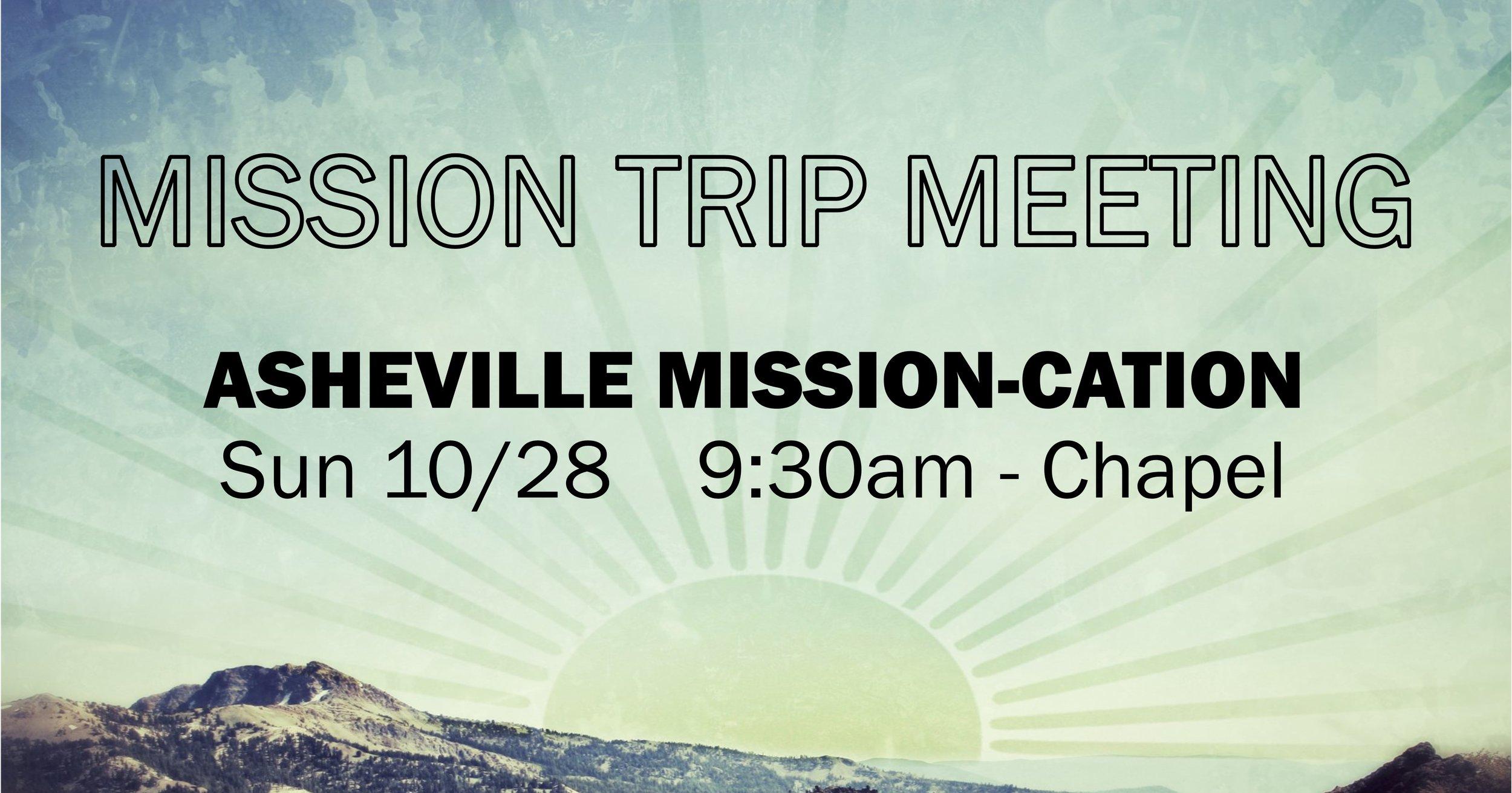 Mission Trip Mtgs asheville facebook link 102218.jpg