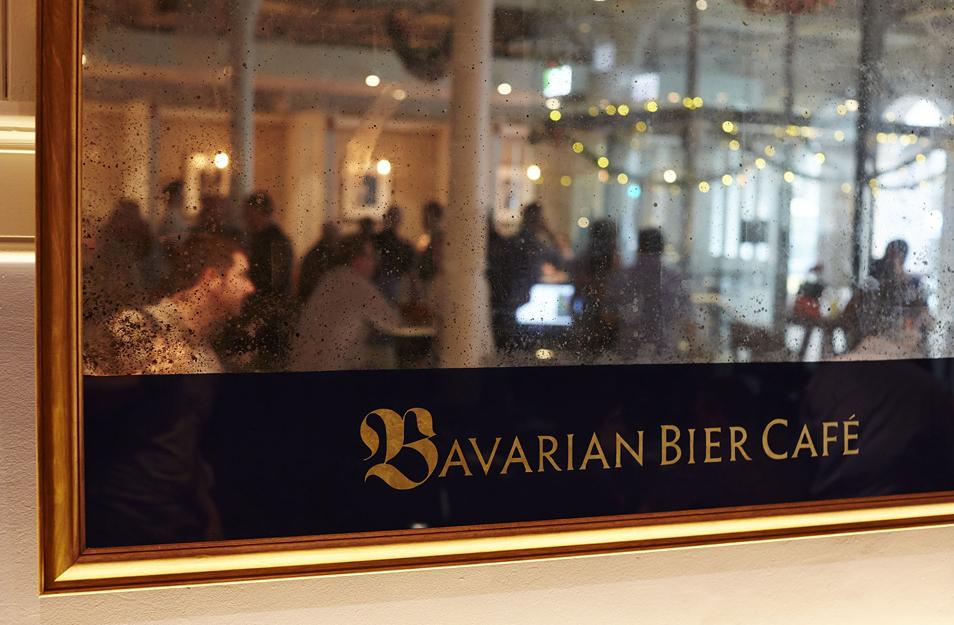 mc bavarian bier cafe 23.jpg