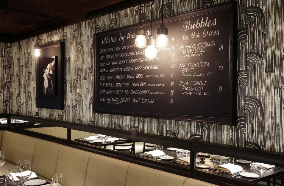 swine - downstairs - dining wallpaper 2.jpg