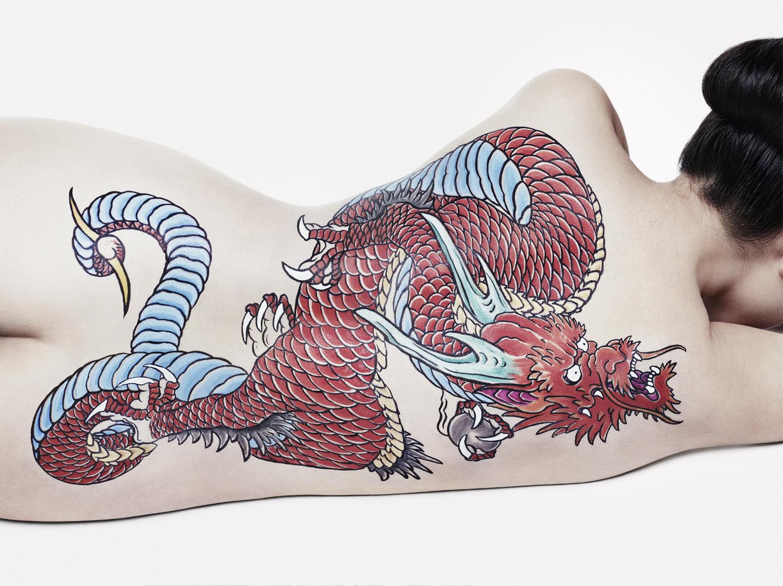 sake+-+back+dragon.jpg