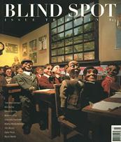 Blind Spot 13
