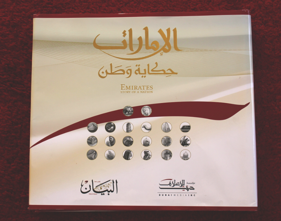Emirates: Story of a Nation  is the first bilingual book published by Al Bayan newspaper, designed to celebrate the 40th anniversary of UAE independence in 2011. The result: the first infographic guide to the United Arab Emirates. 140 pages, 20 fold-out infographics and over 250 historical and contemporary images of the UAE.Click image to open PDF.