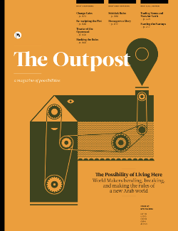 the outpost cover.png