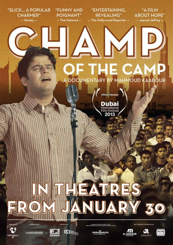 Champ of the Camp poster.jpg