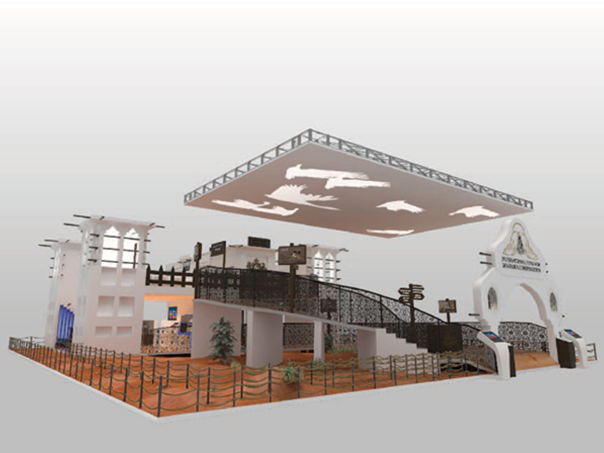 A digital rendering of the stand in its entirety. Image credit: International Fund for Houbara Conservation.