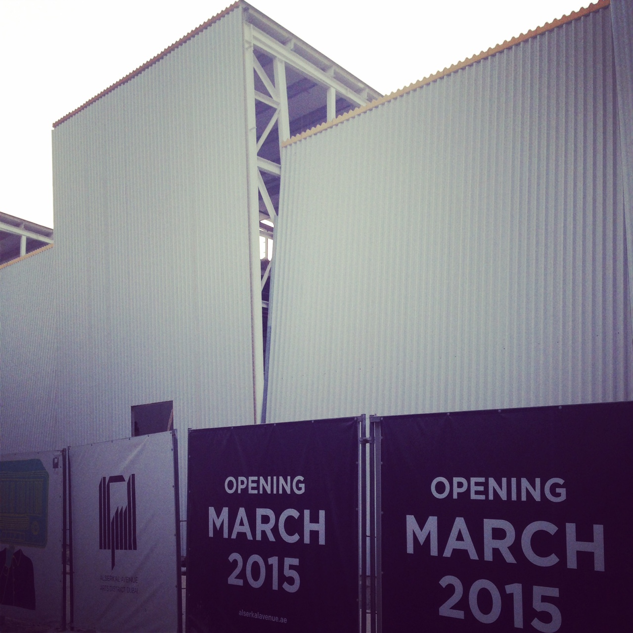 Banners announcing the opening of the Alserkal Avenue expansion in a couple of months' time. With the Sharjah Biennal, Dubai Art, Sikka and Dubai Design Days all kicking off in the same month, March 2015 is shaping up to be a busy month for the UAE art crowd.