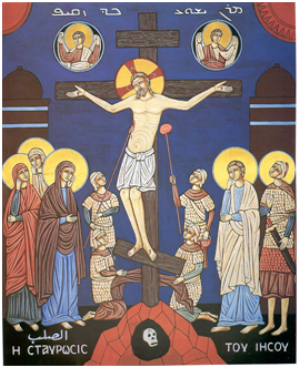 A Maronite icon of the Crucifixion