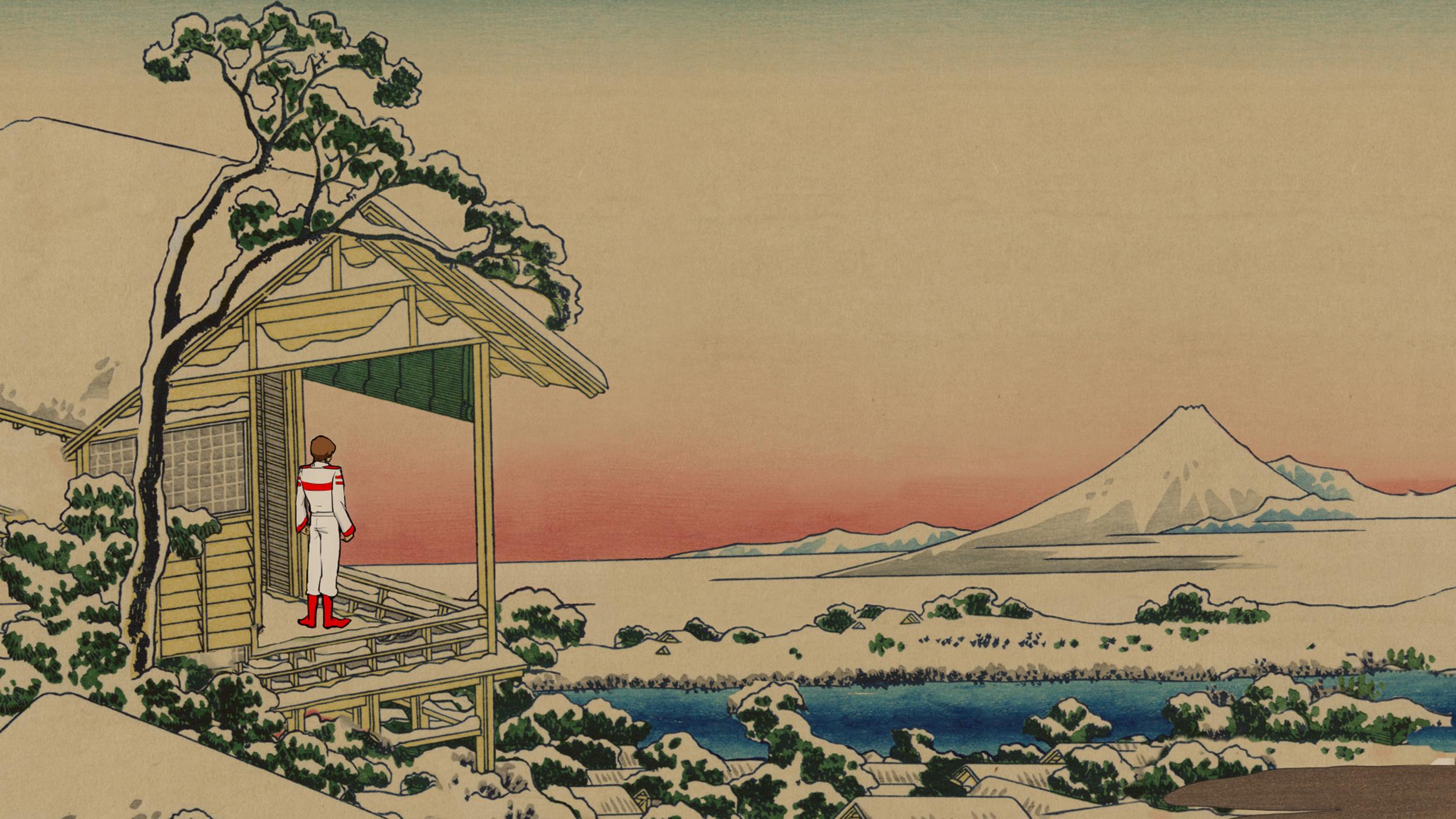 David Blandy, 'Anjin 1600: Edo Wonderpark', 2013